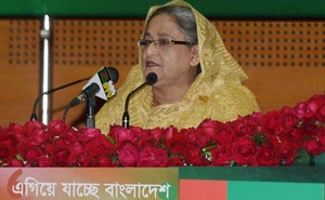 Sheikh Hasina announcing election manifesto in this undated file photo.