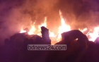 Four children burnt in Bangladesh wallet factory fire