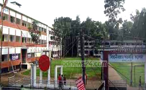 General view of the Biyanibazar Govt College.