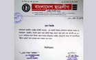 Sylhet BCL committee dismissed amid murder allegations