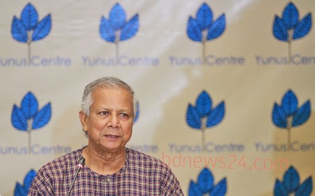 Muhammad Yunus. File Photo
