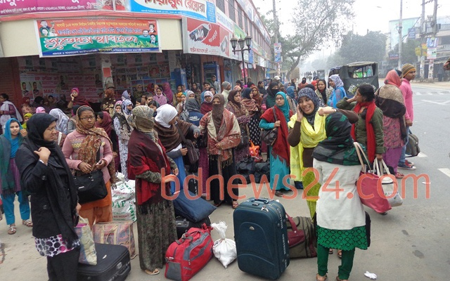 The RU has been closed indefinitely from Feb 3. A group of female students are seen waiting for buses after vacating their dormitories.