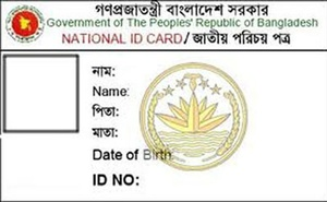 how to get a copy of voter registration card