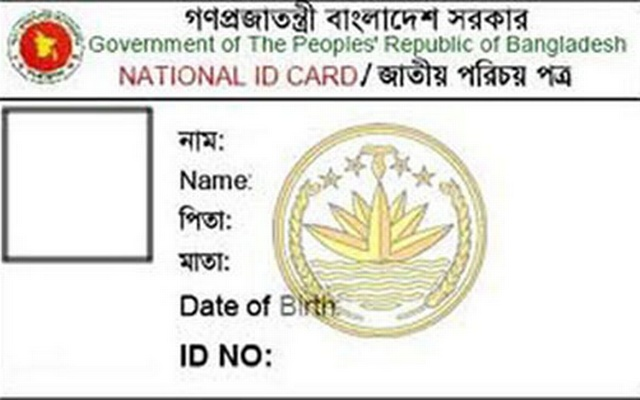 birth certificate must for nid - bdnews24