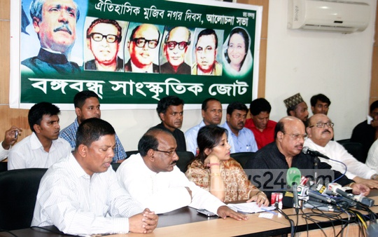 Health and Family Welfare Minister Mohammad Nasim speaks at a programme at the Dhaka Reporters Unity on Wednesday. Photo: bdnews24.com