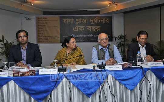 "The Centre for Policy Dialogue (CPD) Chairman Rehman Sobhan speaks at a discussion titled ""One Year of Rana Plaza Tragedy"" at Dhaka's BRAC Centre Inn on Wednesday. Photo: nayan kumar/ bdnews24.com"