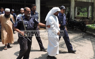 Ansarullah Bangla Team chief Mufti Jasimuddin Rahmani (File Photo)