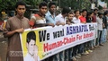 Fans of cricketer Mohammad Ashraful form a human chain in front of the National Press Club on Friday demanding a reduced sentence and his return to the national team. Photo: bdnews24.com