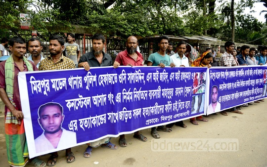 Locals in Mirpur hold a protest demanding punishment of Mirpur Police Station officers for the death of businessman Mahbubur Rahman Sujon in their custody. Photo: bdnews24.com