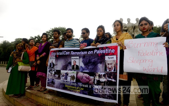 Dhaka University students hold a protest calling for an end to the attack on Gaza on Wednesday. Photo: bdnews24.com