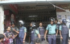 A large police contingent has been deployed to drive out Tuba Group garment workers, while activists of other organisations demonstrate for overdue salaries at Dhaka's Badda on Wednesday. Photo: nayan kumar/ bdnews24.com