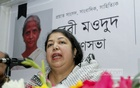 Speaker Shirin Sharmin Chaudhury speaks at a meeting organised for late journalist and MP AN Mahfuza Khatun Baby Maudud at the National Press Club auditorium on Saturday. Photo: tanvir ahammed/ bdnews24.com