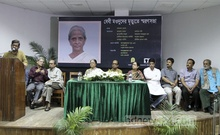 Cultural Affairs Minister Asaduzzaman Noor speaks at a memorial service organised for late journalist and former MP AN Mahfuza Khatun Baby Maudud at the Bangla Academy auditorium on Monday. Photo: asaduzzaman pramanik/ bdnews24.com