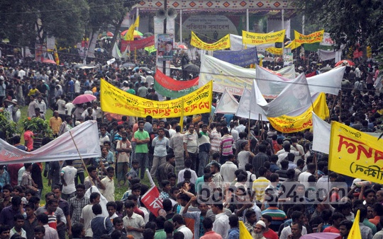 A view of the BNP-led 20-Party alliance's rally at Suhrawardy Udyan in Dhaka on Tuesday in protest against the new National Broadcast Policy. Photo: bdnews24.com