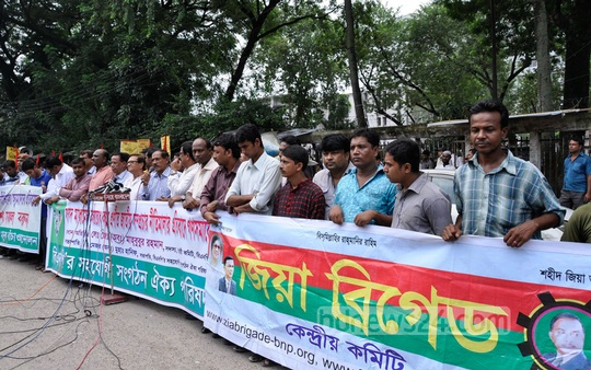 Several BNP affiliate organisations hold a human chain protesting against the new broadcast policy in front of the National Press Club on Friday. Photo: bdnews24.com