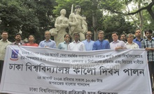 A human-chain formed in front of the Arts Faculty on Sunday seeks justice for Dhaka University teachers and students who had suffered abuse during the army-backed caretaker regime. Photo: nayan kumar/ bdnews24.com