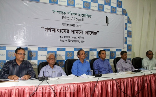 Speakers at the Editors Council's discussion 'Challenges ahead for the Media' at the Cirdap auditorium in Dhaka on Saturday. Photo: asif mahmud ove/ bdnews24.com
