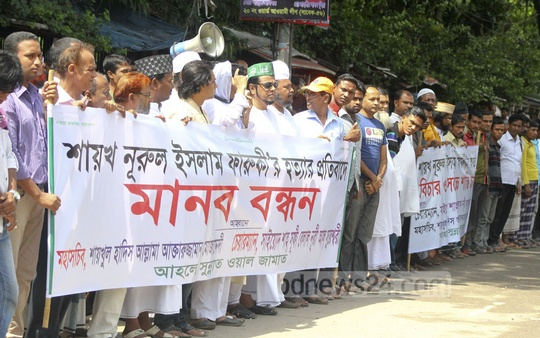 Sunni group Ahle Sunnat Wal Jamaat form a human chain in front of National Press Club on Sunday to protest against the murder of its international affairs secretary Nurul Islam Farooqi. Photo: bdnews24.com