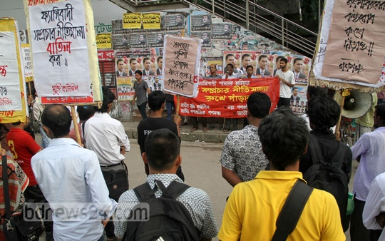 Leftist parties protest against the new national broadcast policy in front of the National Press Club on Monday. Photo: asif mahmud ove/ bdnews24.com