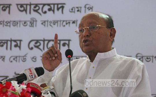 Commerce Minister Tofail Ahmed speaks at the inauguration of National Income Tax Fair at Officers Club in Dhaka on Tuesday. Photo: bdnews24.com