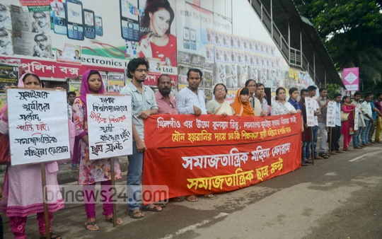 Two organisations held a human chain in front of National Press Club on Friday. Photo: asif mahmud ove/ bdnews24.com