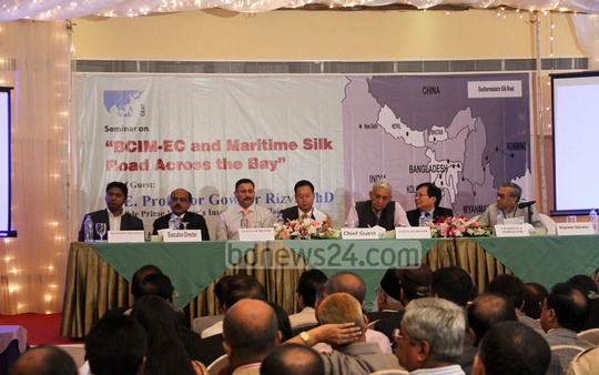 'BCIM Economic Corridor and Maritime Silk Road Across the Bay' – a seminar organised by Centre for East Asia Foundation held at Dhaka's Lakeshore Hotel on Saturday. Photo: asif mahmud ove/ bdnews24.com