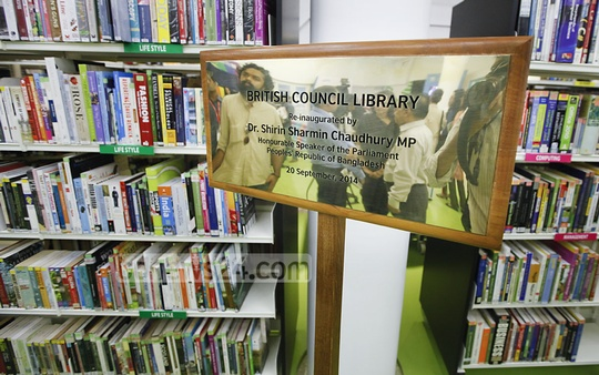 Book-lovers at the British Council's new and refurbished library that was inaugurated on Saturday. Photo: asaduzzaman pramanik/ bdnews24.com