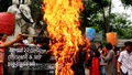 Dhaka University students protest burn an effigy of dramatics teacher Saiful Islam, temporarily suspended for alleged sexual harassment. The students are clamouring for his permanent discharge. Photo: bdnews24.com