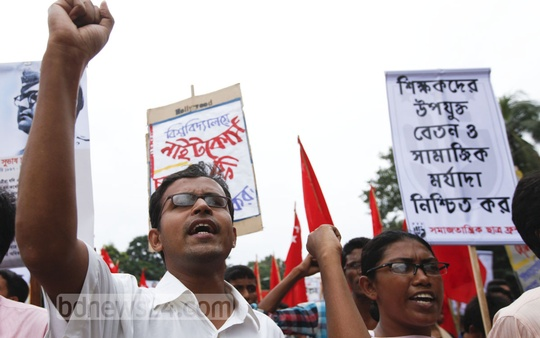 Members of Socialist Students Front take out a procession on Dhaka University campus to mark its Education Convention on Tuesday. Photo: asaduzzaman pramanik/ bdnews24.com