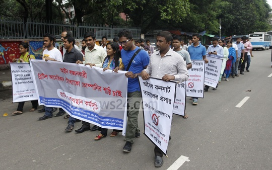Several organisations hold a protest at Dhaka University on Tuesday demanding action against British American Tobacco for violating tobacco laws. Photo: nayan kumar/ bdnews24.com