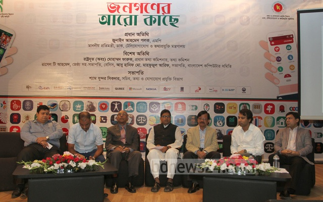Bangladesh government launches 25 mobile apps to 'get close
