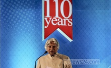 Former Indian President APJ Abdul Kalam speaks at programme of Metropolitan Chamber of Commerce & Industry (MCCI) marking its 110th anniversary at Bangabandhu International Conference Centre on Saturday.Photo: asif mahmud ove/ bdnews24.com