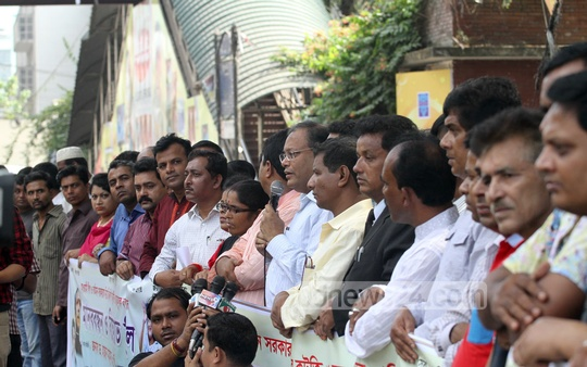 Awami Muktijoddha Projonmo League froms a human chain in front of the National Press Club on Wednesday to protest BNP's remarks against the government. Photo: bdnews24.com