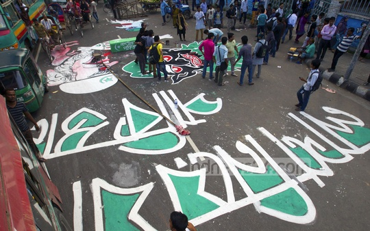 An image of notorious war criminal Ghulam Azam is defaced in the street near Dhaka University's Facultyof Fine Arts in protest against his burial in Bangladeshi soil on Saturday. Photo: bdnews24.com