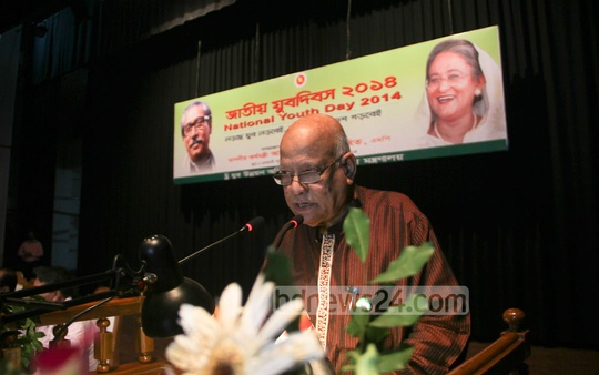 Finance Minister Abul Maal Abdul Muhith speaks at a programme on the occasion of the National youth Day 2014 on Saturday. Photo: asif mahmud ove/ bdnews24.com