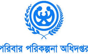 Family planning slogan to be changed - bdnews24 com