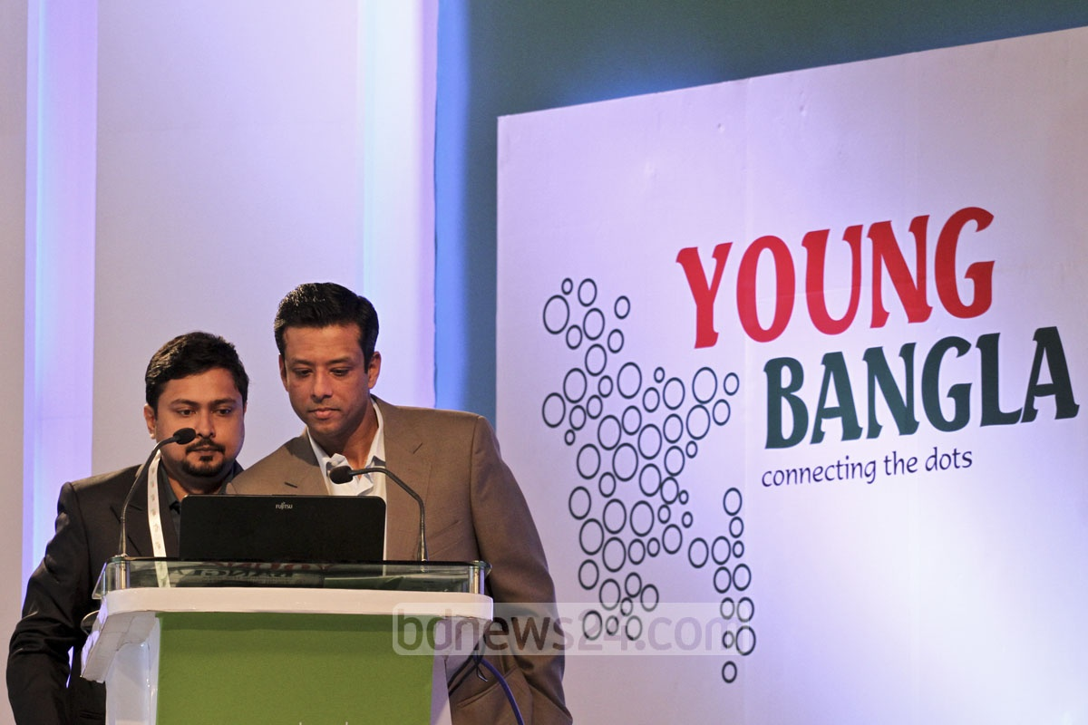 Prime minister's son and her ICT adviser Sajeeb Ahmed Wazed Joy inaugurates the 'Young Bangla' at Dhaka's Radisson Blu Water Garden Hotel on Saturday. Photo: tanvir ahammed/ bdnews24.com