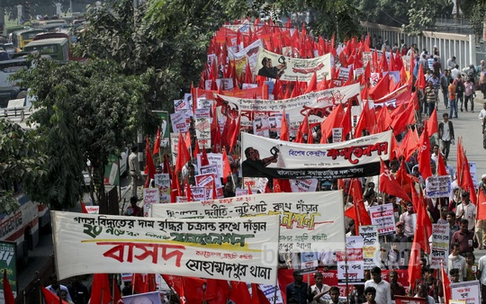 Members of Bangladesher Samajtantrik Dal (BaSad) takes out a rally in Dhaka for their central convention on Thursday. Photo: tanvir ahammed/ bdnews24.com