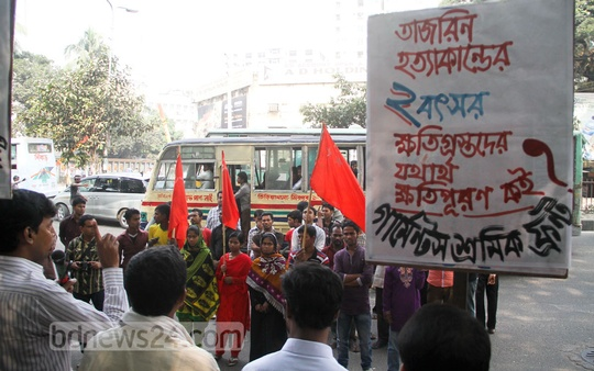 An organisation of readymade garment workers holds a rally in front of the National Press Club on Friday, demanding damages for Tazreen fire victims. Photo: asif mahmud ove/ bdnews24.com