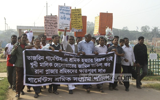 Activists and relatives of the victims, who died in a fire at the Tazreen garment factory, and workers take part in a rally to mark the two-year anniversary of the disaster at the Jurain grave yard in Dhaka on Monday. Photo: nayan kumar/ bdnews24.com