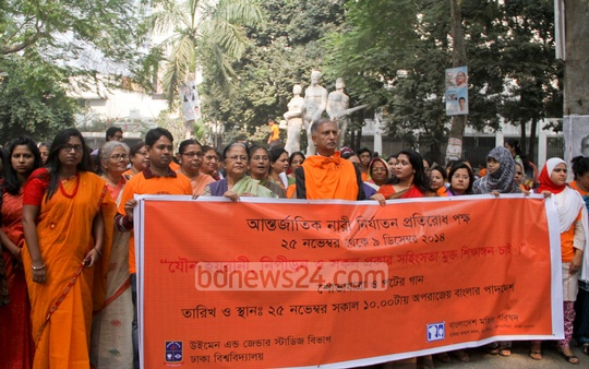Several organisations take out a march at Dhaka University on Tuesday to mark the International Day for the Elimination of Violence against Women. Photo: asif mahmud ove/ bdnews24.com