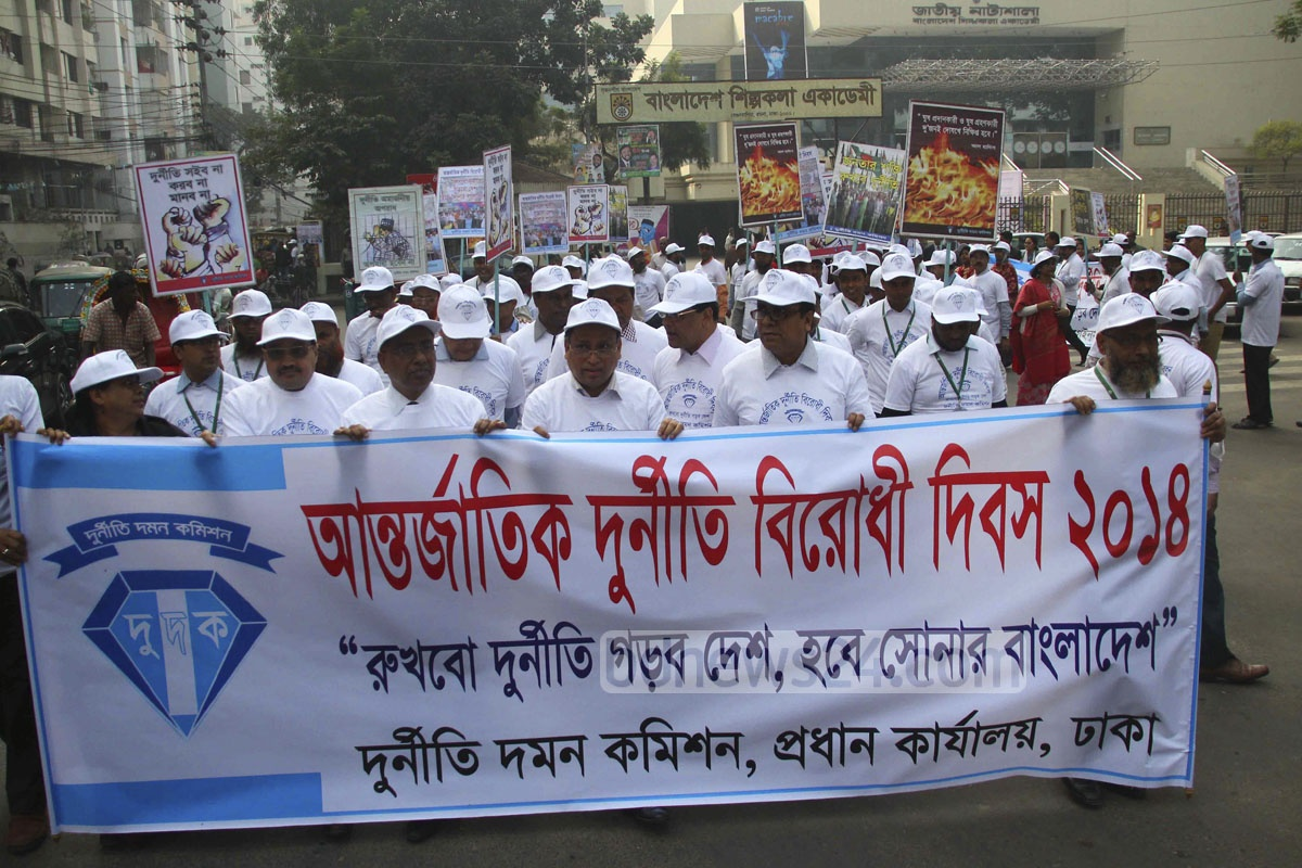 anti corruption in bangladesh Government of bangladesh and the anti-corruption commission anti-corruption commission act, 2004 whereas it is expedient and necessary to establish an independent anti-corruption commission to.