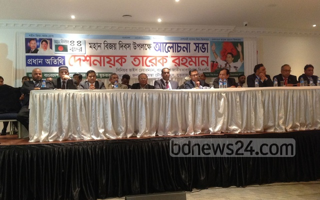 Tarique Rahman, flanked by expat BNP leaders, attends a party programme in London making the Victory Day.