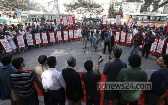 Ganasanghati holds a rally in front of the National Press Club on Thursday demanding scrapping of all projects that are detrimental for the Sundarbans and roll back of proposed hike in gas and power prices. Photo: asaduzzaman pramanik/ bdnews24.com