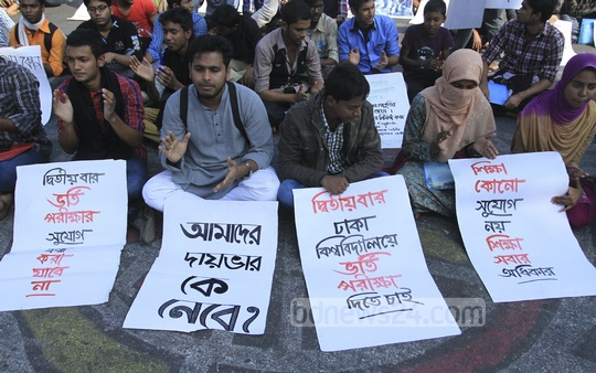 Several students on Friday stage a demonstration on the Dhaka University campus protesting the authorities' decision not to allow students to appear for the DU admission test for a second time. Photo: nayan kumar/ bdnews24.com