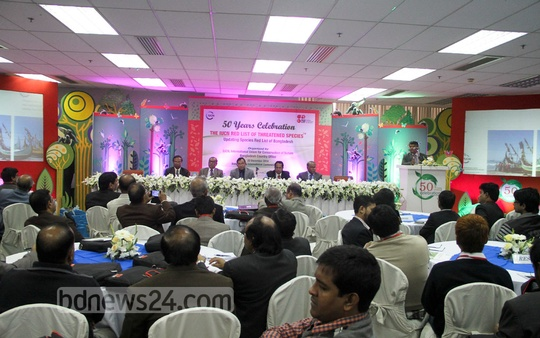 International Union for Conservation of Nature celebrates its 50th anniversary at Bangabandhu International Conference Centre on Monday. Photo: asif mahmud ove/ bdnews24.com