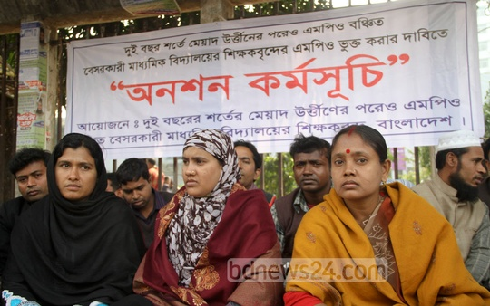 Teachers of private secondary school demand regularisation of jobs at a sit-in programme in front of the National Press Club on Monday. Photo: asif mahmud ove/ bdnews24.com