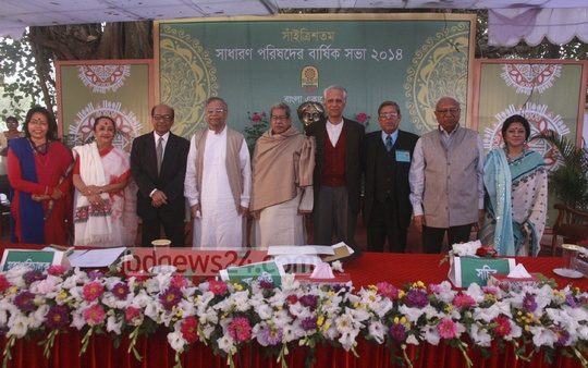 Bangla Academy gives honorary fellowship to six prominent persons during the academy's 37th annual general meeting on Friday. Photo: nayan kumar/ bdnews24.com