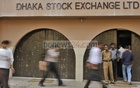 Bangladesh bourses extend trading hours by 30 minutes