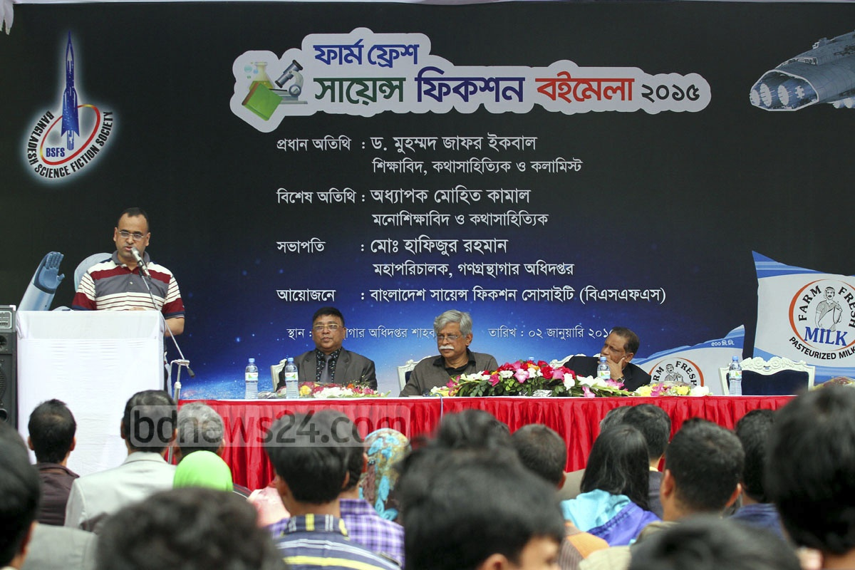 The inauguration ceremony of Science Fiction Book Fair is in progress at Dhaka's Central Public Library on Friday. Photo: nayan kumar/ bdnews24.com